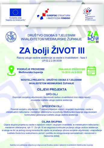 """Projekta """"Za bolji život III"""",Razvoj usluge osobne asistencije za osobe s invaliditetom - FAZA II"""